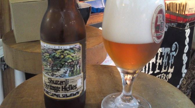 Shizuoka Beer Tasting: Baird beer Shuzenji Heritage Helles (Tasted at Hug Coffee Espresso Roaster in Shizuoka City!)