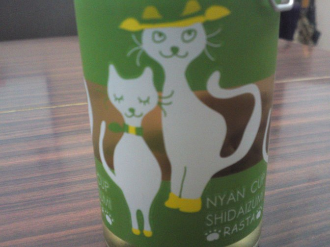 "Shizuoka Sake Tasting: One-Cup Series 13): Shidaizumi Brewery-Nyan Cup Shidaizumi ""Rasta"" Umeshu"
