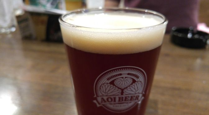 Shizuoka Craft Beer: Aoi Brewing-Hollyhock Christmas Ale