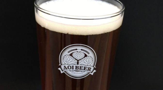 Shizuoka Craft Beer: Aoi Brewing-Marika Ale