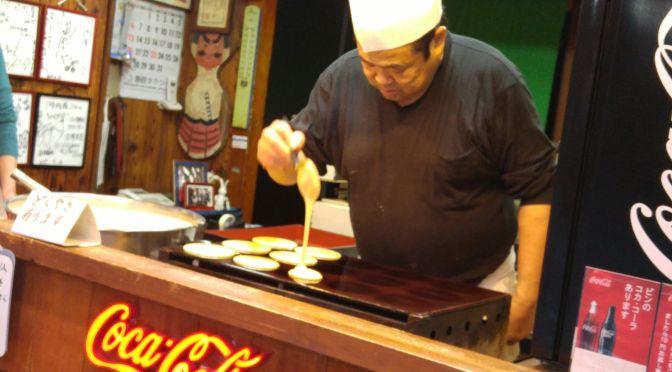 Dorayaki No Kawauchiya in Shizuoka City: The Best Dorayaki in Shizuoka Prefecture!