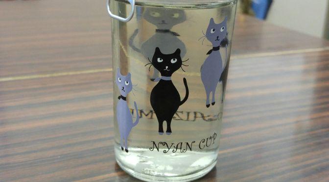 Shizuoka Sake Tasting: One-Cup Series 14): Shidaizumi Brewery-Nyan Cup Shidaizumi Junmai Ginjo