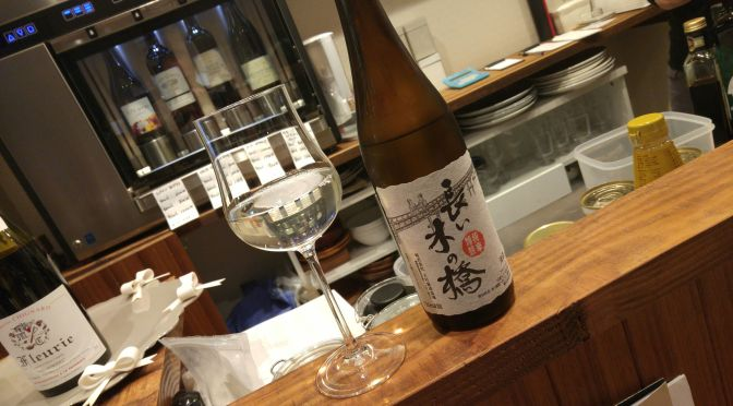 Shizuoka Sake Tasting: Oomuraya Brewery-Nagai Ki No Hashi Junmai Ginjo (conducted at la Sommeliere in Shizuoka City)