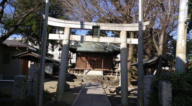 "Wata (also called ""Mizu"") Shinto Shrine-水神社 in Shizuoka City!"