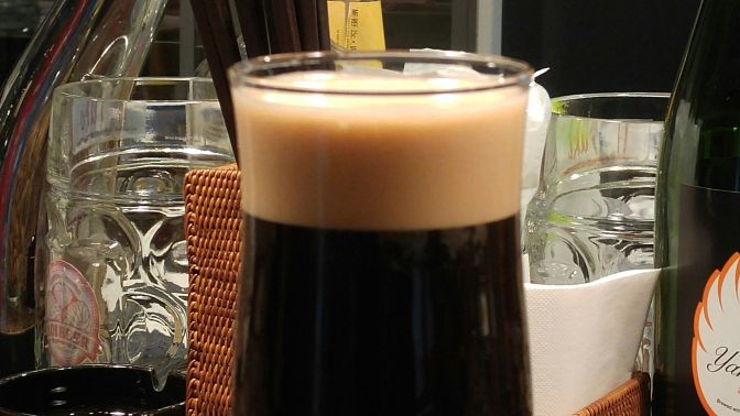 Shizuoka Craft Beer: Aoi Brewing-Kuro Coco Stout Porter