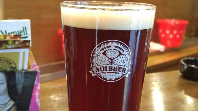 Shizuoka Craft Beer: Aoi Brewing-Kurotonbi Weissen