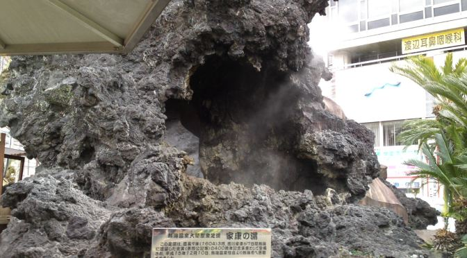 Atami City: The Hot Springs City of Yore in Shizuoka Prefecture!
