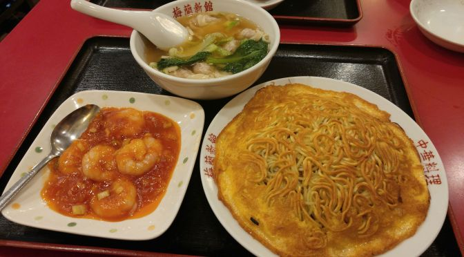 Gastronomic Destinations: Yokohama City-Bairan Shinkan Chinese Restaurant
