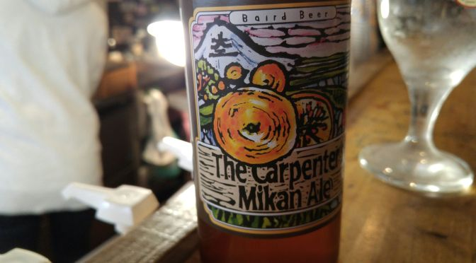 Shizuoka Craft Beer: Baird Beer The Carpenter's Mikan Ale (Tasted at Hug Coffee Espresso in Shizuoka City!)