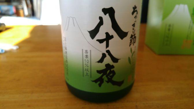 Shizuoka Green Tea Shochu: Hachijyuhachiya Chakkiri Bushi!