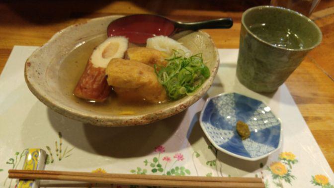 Oden at Yasaitei in Shizuoka City!