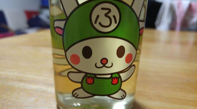 Saitama Sake Tasting: One Cup Series 1) Kikuizumi Brewery-Fukka Chan Honjozo