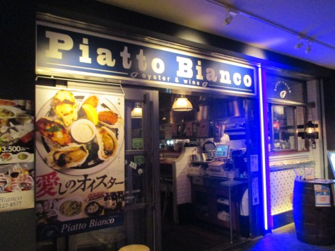 PIATTOBIANCO-3