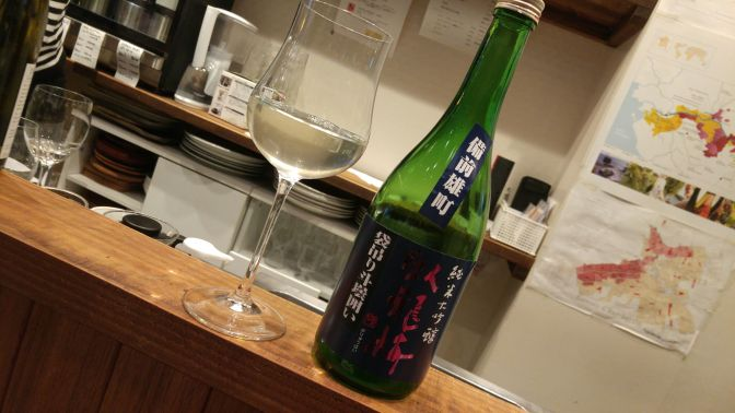 Shizuoka Sake Tasting: Sanwa Brewery-Garyubai Jumai Daiginjo Nama Genshu Fukuro Tsuri Tobin Kakoi (conducted at la Sommeliere in Shizuoka City)
