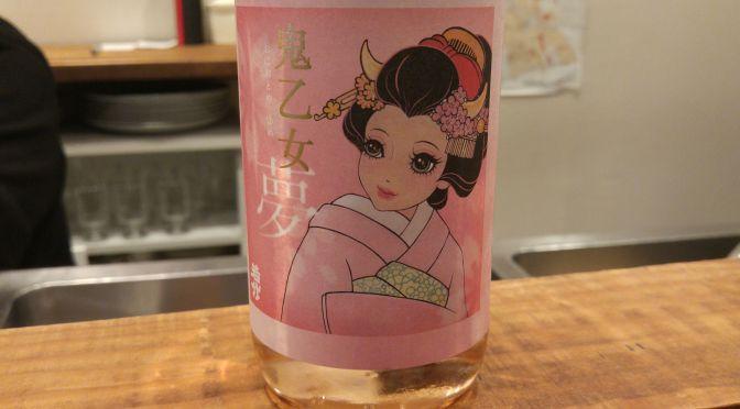"Shizuoka Sake Tasting: Oomuraya Brewery-Tokubetsu Junmai ""Oni Otome"" Yume (conducted at la Sommeliere in Shizuoka City)"
