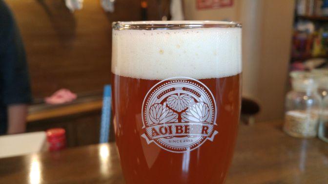 Shizuoka Craft Beer: Aoi Brewing-Harumi (2016 version-1st Batch)