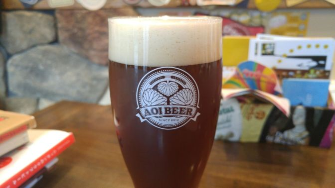 Shizuoka Craft Beer: Aoi Brewing-Never Mind The Hops