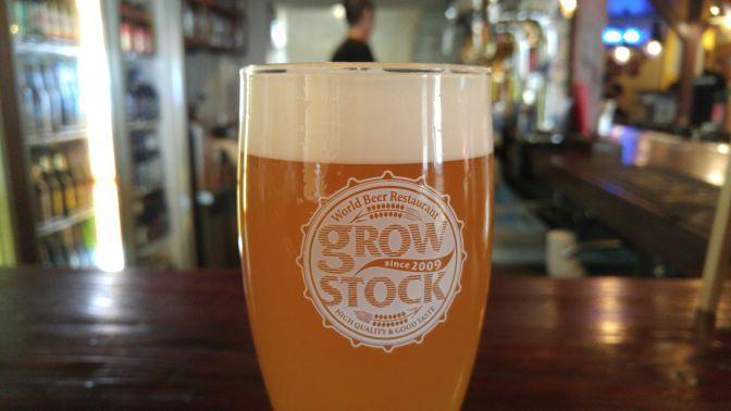 Shizuoka Craft Beer: Aoi Brewing-Le Septieme Voyage