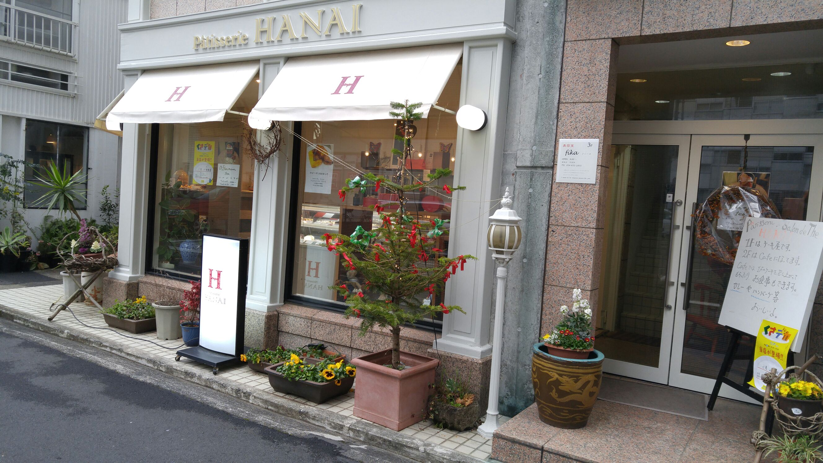 HANAI-NOISETTE-2
