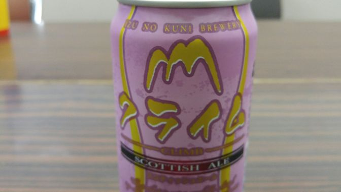 Shizuoka Craft Beer: Izu No Kuni Brewery-Scottish Ale (Canned Version)