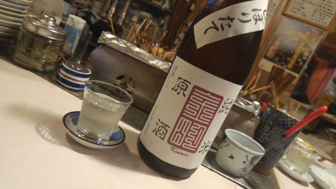 Shizuoka Sake Tasting: Negami Brewery-Kinmei Junmai Nama Genshu Shiboritate
