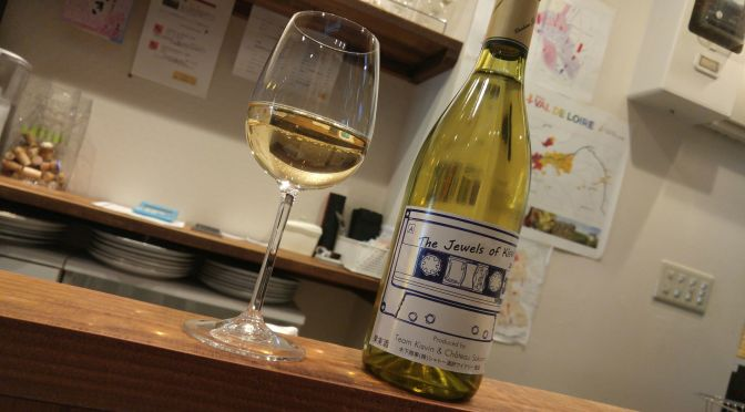 Japan Wine Tasting: Yamanashi Prefecture-The Jewels of Kisvin 2012, Viniferia Mix 34 White by Team Kisvin & Château Sakaori (conducted at la Sommeliere in Shizuoka City)