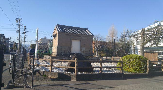 Kura: Traditional Warehouses in Shizuoka Prefecture 40: Edo Era Village Kura in Nakajima Primary School, Suruga Ku, Shizuoka City!