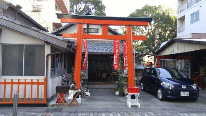 Quaint Okina Inari Daimyoujin Shrine (翁稲荷大明神) in Suruga Ku, Shizuoka City