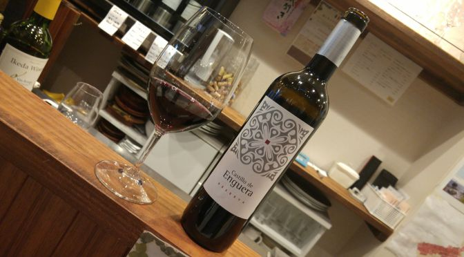 Spanish Wine Tasting: Castillo de Enguerra Reserva 2010 Red Organic (conducted at la Sommeliere in Shizuoka City)