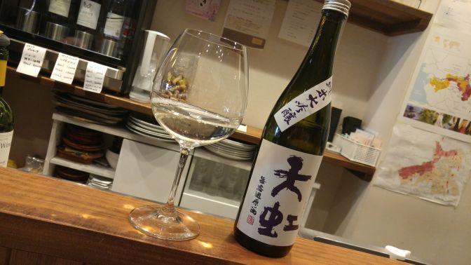 Shizuoka Sake Tasting: Suruga Brewery-Tenko Junmai Dai Ginjo Muroka Genshu (conducted at la Sommeliere in Shizuoka City)