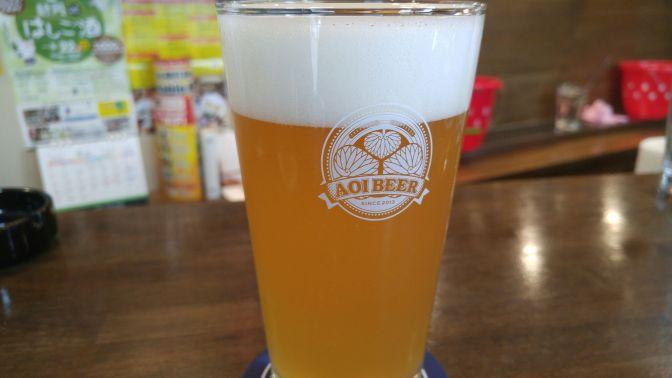 Shizuoka Craft Beer: Aoi Brewing-Harumi (2016 version-2nd Batch)