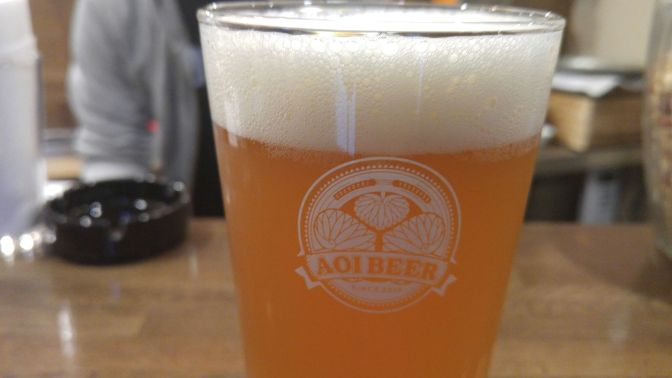 Shizuoka Craft Beer: Aoi Brewing-Shisui (2016 version)