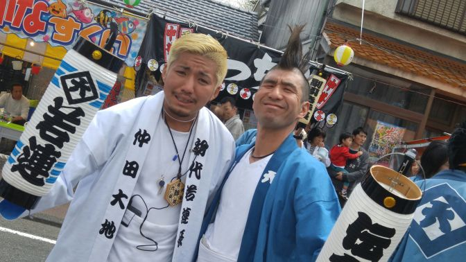 Kanaya Tea Festival 2016!