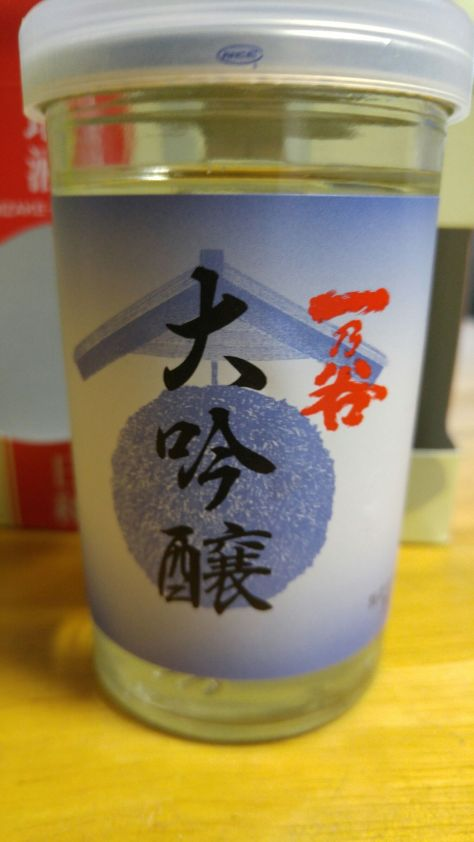FUKUI-ONE-CUP-4