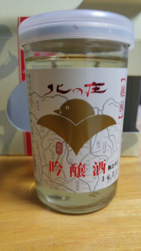 FUKUI-ONE-CUP-5