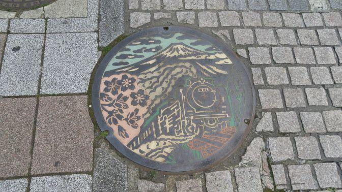 Manhole Covers in Shizuoka Prefecture 39): Gotemba City!