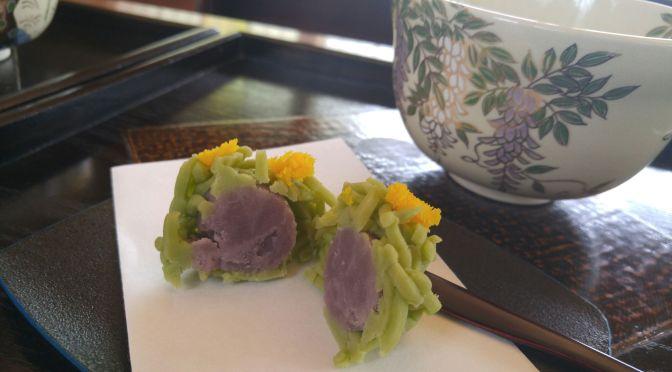 Green Tea and Wagashi Cakes at Momijiyama Japanese Garden in Sumpu Park in Shizuoka City!