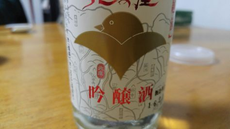 ONE-CUP-FUKUI-FUNAKI-1