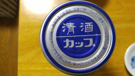 ONE-CUP-FUKUI-UNO-2