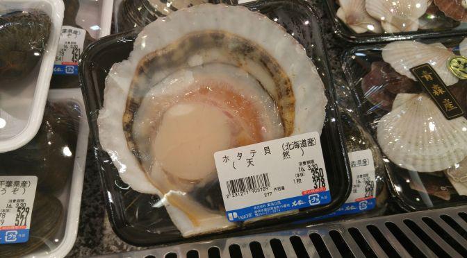 Shellfish at Shizuoka Parche Fish Market!