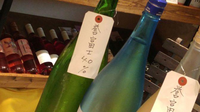 Shizuoka Sake Tasting: Oomuraya Brewery-Wakatake Premiun Junmai Daiginjo Genshu Homarefuji (conducted at la Sommeliere in Shizuoka City)