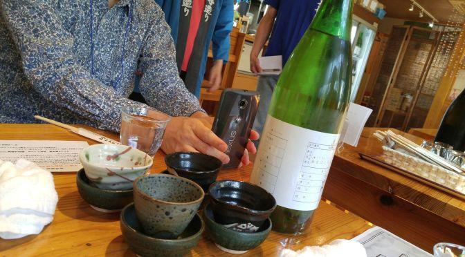 Shizuoka Sake tasting: Eikun Brewery-Eikun Gokugoku Junmai Homarefuji