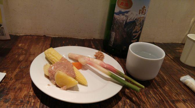 Shizuoka Sake Tasting: Haginishiki Brewery-Haginishiki Minami Alps Tokubetsu Honjozo Nama Genshu
