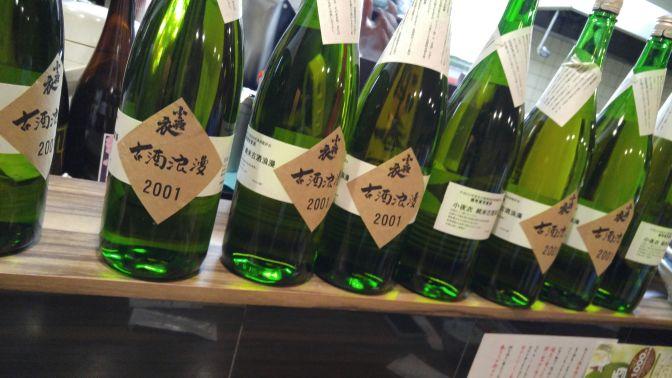 Shizuoka Sake Tasting: Morimoto Brewery-Koshu Roman 2011Genshu Junmai