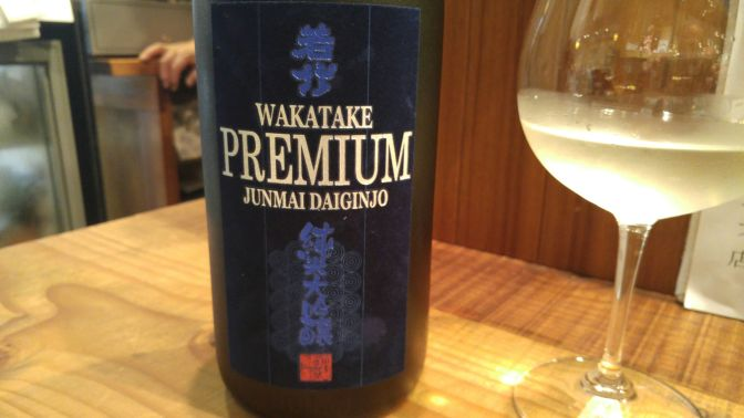 Shizuoka Sake Tasting: Oomuraya Brewery-Wakatake Premium Junmai Daiginjo Genshu Homarefuji (conducted at la Sommeliere in Shizuoka City)