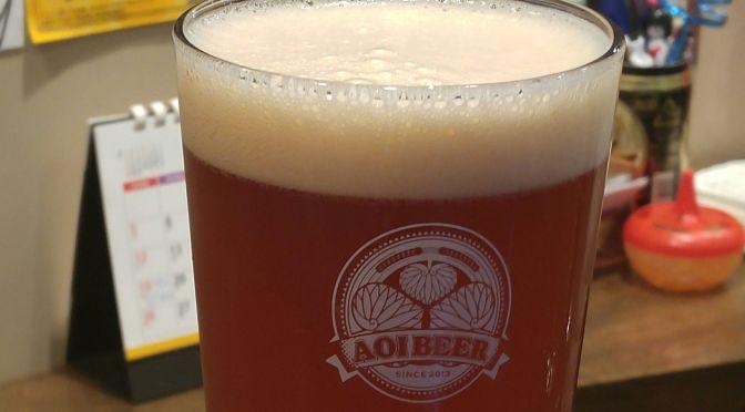 Shizuoka Beer Tasting: Aoi Brewing-Cracked Fingers American IPA