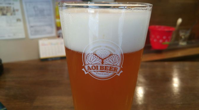 Shizuoka Craft Beer: Aoi Brewing-Suruga Elegant Ale (2016 Version)