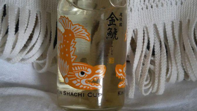 Aichi Sake Tasting: One Cup Series 1): Kin Shachi Brewery-Kin Shachi Cup