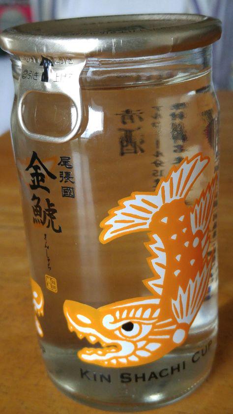 KINSHACHI-CUP-2