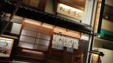 MATSUKI-SUSHI-2